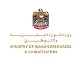 Ministry of HR
