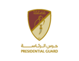 Presidential Guard